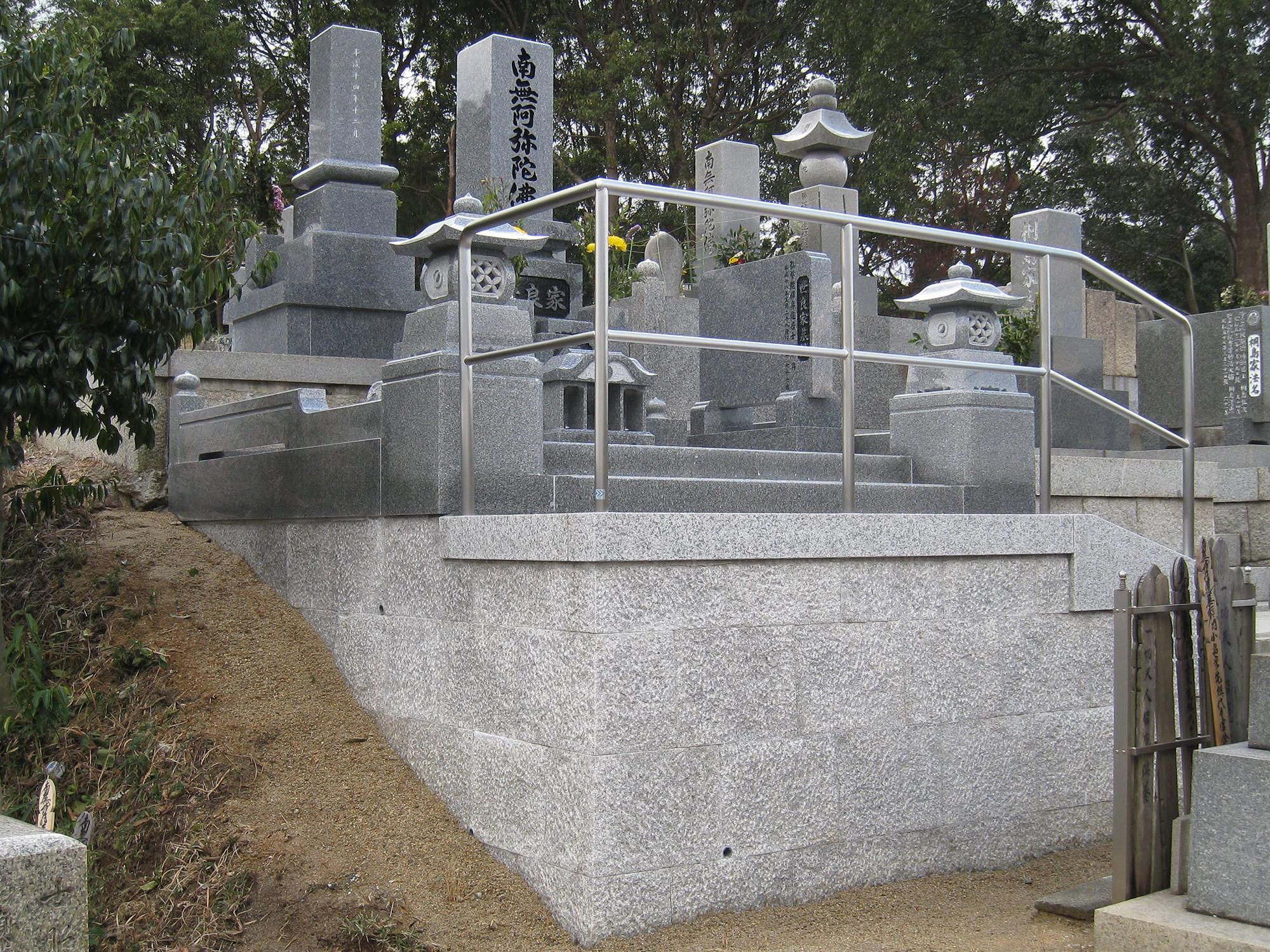 お墓周辺石垣リフォーム